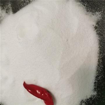 Industrial Grade Ammonium Chloride Factory Price