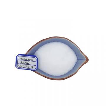 Diallyl Dimethyl Ammonium Chloride CAS 7398-69-8
